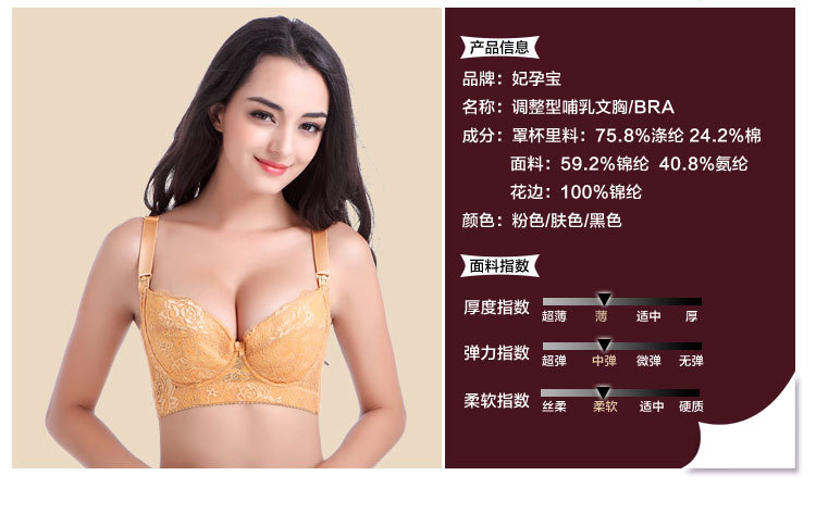 Underwire Lace Nursing Bra Cotton Maternity Bra Front Opening Bras Maternity Underwear B C D Push Up Nursing Bra 2015 New 6