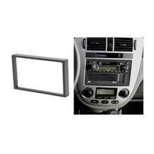 For BUICK Excelle Lacetti Nubira Optra Aveo Forenza Verona Double Din Stereo Panel Fascia Dash Trim Kit Installation Frame