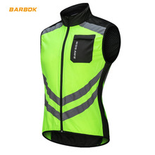 WOSAWE Reflective Motorcycle Vests Sleeveless Windproof Waterproof Sports Jackets MTB Road Biker Clothes Coat Motocross