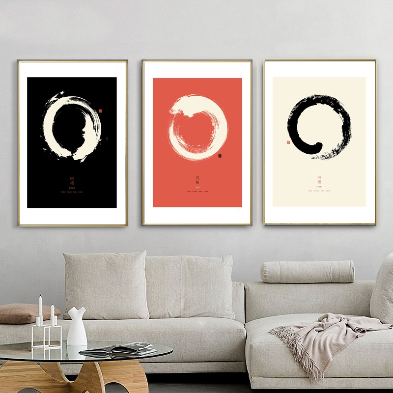 Japanese Zen Bedroom: Japanese Zen Circle Wall Art Pictures Canvas Paintings