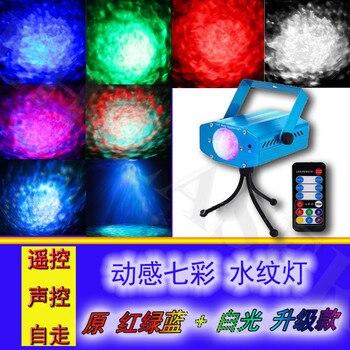 Water pattern lights Lantern Landscape lights LED Stage Lights Christmas day  Disco KTV Effects Lightings