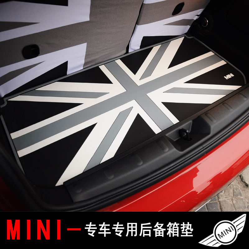 mini product for black car red mat and featured floor cooper goroo mats custom