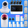 G90B Security Wireless Wifi GSM Alarm System WIFI GSM GPRS With Wireless Siren Smoke Detector Gas