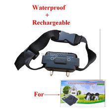 Extra Waterproof Rechargeable Pet Fence Receiver Shock Additional Collar for Electronic Pet Fencing System model W227B(China)