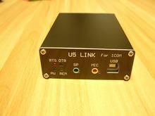 Collegamento U5 connettore Radio ICOM amplificatore di potenza interfaccia