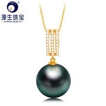 [YS] Роскошная подвеска из 18 каратного желтого золота 9 10 мм с натуральным черным таитянским жемчугом, ожерелье с кулоном для женщин