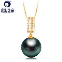 [YS] di Lusso 18K Ciondolo In Oro Giallo 9 10mm Naturale Nero Perla di Tahiti Ciondolo Collana Per delle donne