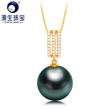 [YS] lujo 18K oro amarillo colgante 9 10mm Natural negro Tahitian perla colgante collar para las mujeres
