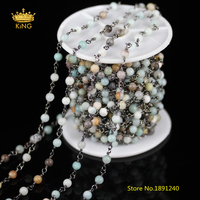 5Meters,Smooth Amazonite Round Beads Chains for Jewelry Findings,4mm Wire Wrapped Gun Black Plated Links Chains Bracelet ZJ 72