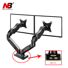 "Gas Spring 360 Degree Desktop 17""-27"" Dual Monitor Holder Arm NB F160 with Two USB Ports 2.0 Full Motion Dual Monitor Support"