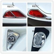 Для Toyota RAV4 RAV 4 2016-2018 Высокое качество ABS Chrome спереди + задние противотуманные крышка отделка противотуманных фар тени отделкой автомобильные аксессуары