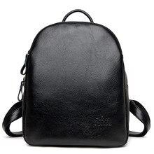 Мода 2017 женские PU рюкзак высокое качество кожи Школьные сумки для подростков девочек топ-ручка рюкзаки дорожные сумки F096