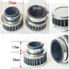 free shipping Round head motorcycle air filter waterproof Modified mushroom large flow for Inside diameter 38mm
