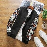 Spring Jackets Men Fashion 2019 Men Bomber Jacket PU Leather Patchwork Long Sleeve Slim Fit Windbreaker Men Floral Jacket 8XL M