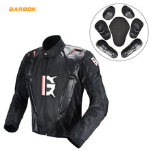 Riding Racing Motorcycle Mesh Jackets Chest Elbow Shoulder Spin Protection Set Windbreaker Breathable Motocross Armor Jackets стоимость