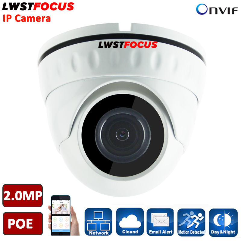 Full HD 2MP IP Camera POE ONVIF 1080P IP Camera H.264 24IR LED HD Lens Security Indoor Dome Support Phone Android IOS P2P camera цена 2017