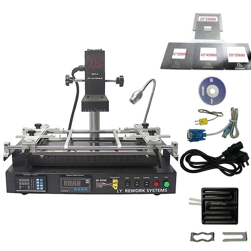 BGA à souder station de reprise IR8500 de soudage de réparation machine SMT SMD puce maintenir avec CE fichier