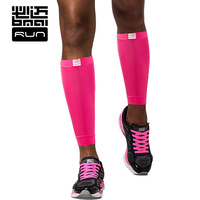 BMAI Outdoor Leg Warmers Men Cycling Bike Football Soccer Sports Protection Leggning Running Leg Sleeve Knee
