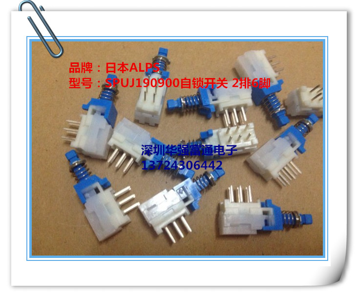 20PCS/LOT Original Japanese ALPS self locking switch SPUJ190900 with lock 6 feet horizontal button switch double Road 6 foot swi 10pcs lot original alps alps srgpjj1100 shuttle type switch about 160 degrees reset switch