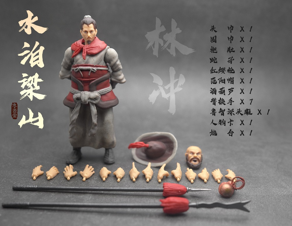 2019 NEW Water Margin 3 75 action figure birthday present collection model Free shipping
