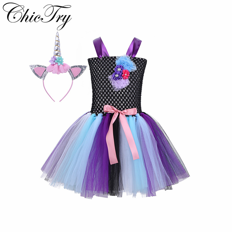 iEFiEL Girls Cosplay Tutu Dress Kids Princess Party Ball Gown Dress Girls Halloween Party Carnival Cosplay Costumes Clothes