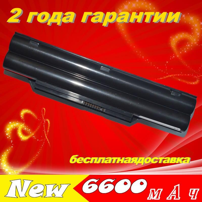 Ordinateur portable batterie BP250 FPCBP250 CP477891 FMVNBP186 FPCBP250AP Pour Fujitsu LifeBook A530 A531 AH530 AH531 LH52/C LH520 LH530 PH521