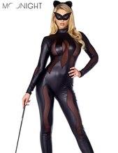 Catwoman Suit Buy Cheap