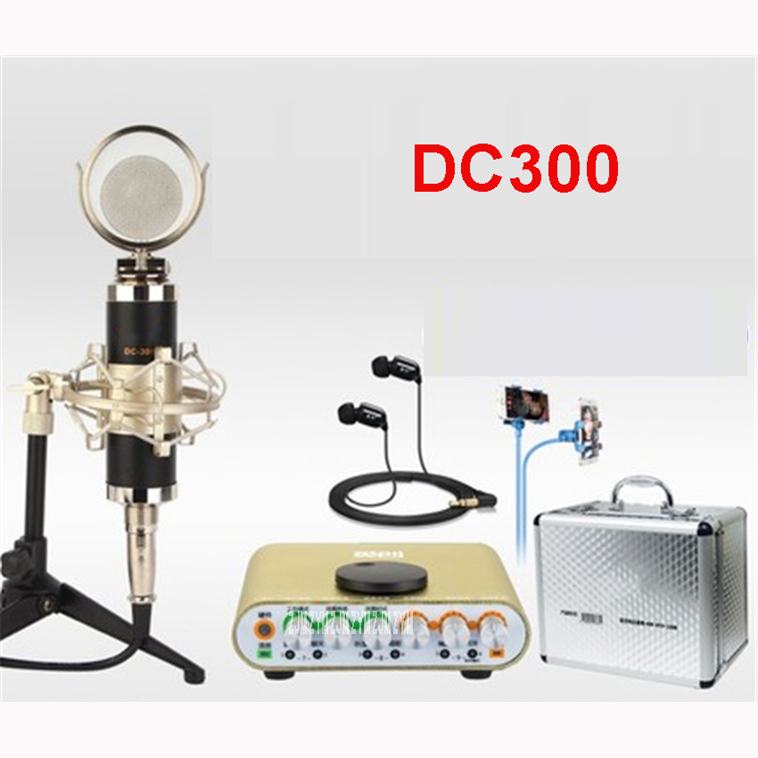 1PCS DC300 external sound card set to play it condenser microphone microphone phone K song call wheat live equipment black/blue