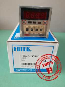 New imported h5t-4d timer H5T-4D-24VDC