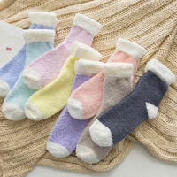 8 pieces Winter flanged pure coral velvet socks warm and thickened towels floor socks wholesale