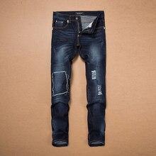 Новый бренд разрыв джинсовые мужчины рваные джинсы хип-хоп череп головы уничтожены прямо тонкие джинсы джинсовые брюки мужские брюки # LS562