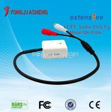 High sensitivity sound monitor microphone audio monitor for CCTV mic