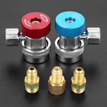 1Pair High Low Auto Adapter Connector Quick Coupler Car Air Condition Adjustable R134A Quick Coupler