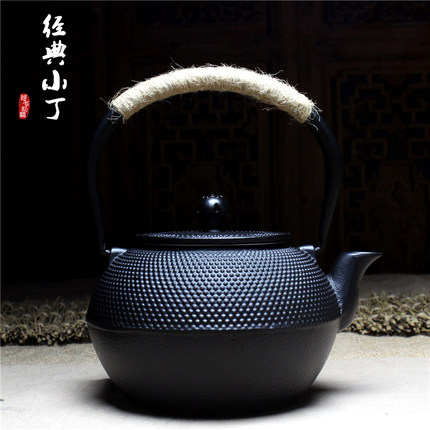1200ml Japan Cast Iron Teapot Japanese Kung Fu Tea Set iron teapot Uncoated Pig Iron Kettle Boiled Water Tea Pot Free Shipping