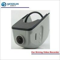 YESSUN לאאודי A4L A6L TT Q5 Q7 2010 2011 רכב DVR נהיגה מקליט וידאו מצלמה קדמית מצלמת קופסא שחורה-הראש עד Plug Play OEM
