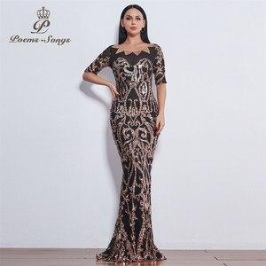 Image 4 - Poems canzoni festa perfetta moda abiti da sera con paillettes abito formale abiti da sera lunghi nuovo stile vestido de festa