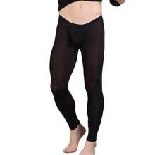 Cavehero Fashion Mens Pants Nylon Men Skinny Pants Sexy Body