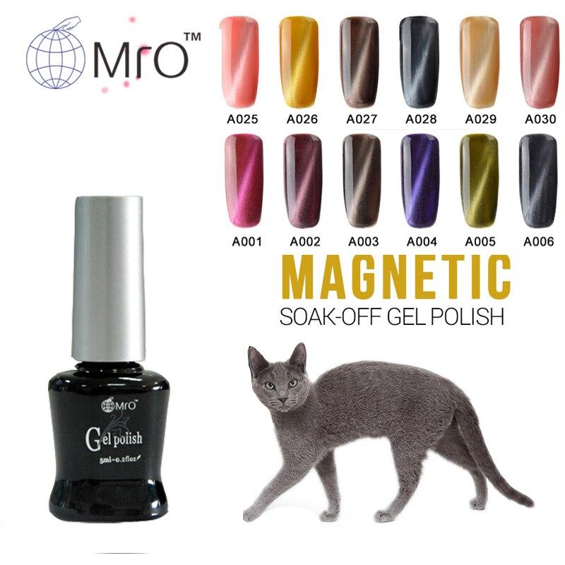 a297f4926 MRO nuevo polaco de clavo magnético 1 piezas/5 ml ojos de gato UV Gel  polaco de larga duración Nail gel Soak-off lámpara LED cosméticos