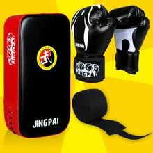 MMA Boxing Gloves+target+hand wraps one set Men/Women Sandbag/Taekwondo/Muay Thai/Fight/Boxe De Luva Training Sports Equipments