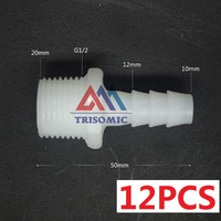 12 Pieces 10mm G1 2 Straight Connector Plastic Pipe Fitting Barbed With Thread Material PE Joiner