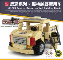 Ford off-road military vehicle plastic Children Educational Assembled Toys Building Blocks Brick birthday present Christmas gift