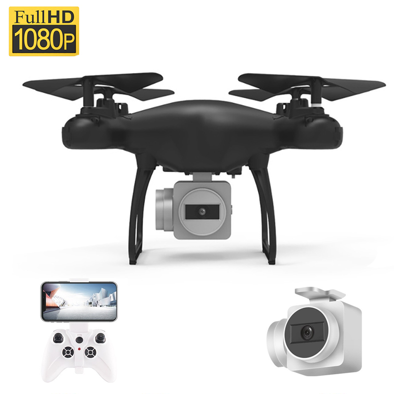Drone SH4 HD Wifi Real-time Transmission 1080P Quadcopter 20-minute Flight Pressure Stability Rc Helicopter Drone Camera Dron