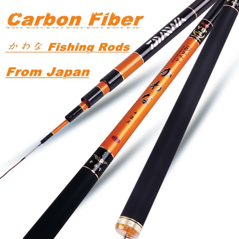 Japan fishing rods carbon telescopic fishing rod 3 6m 4 5m for Big 5 fishing rods