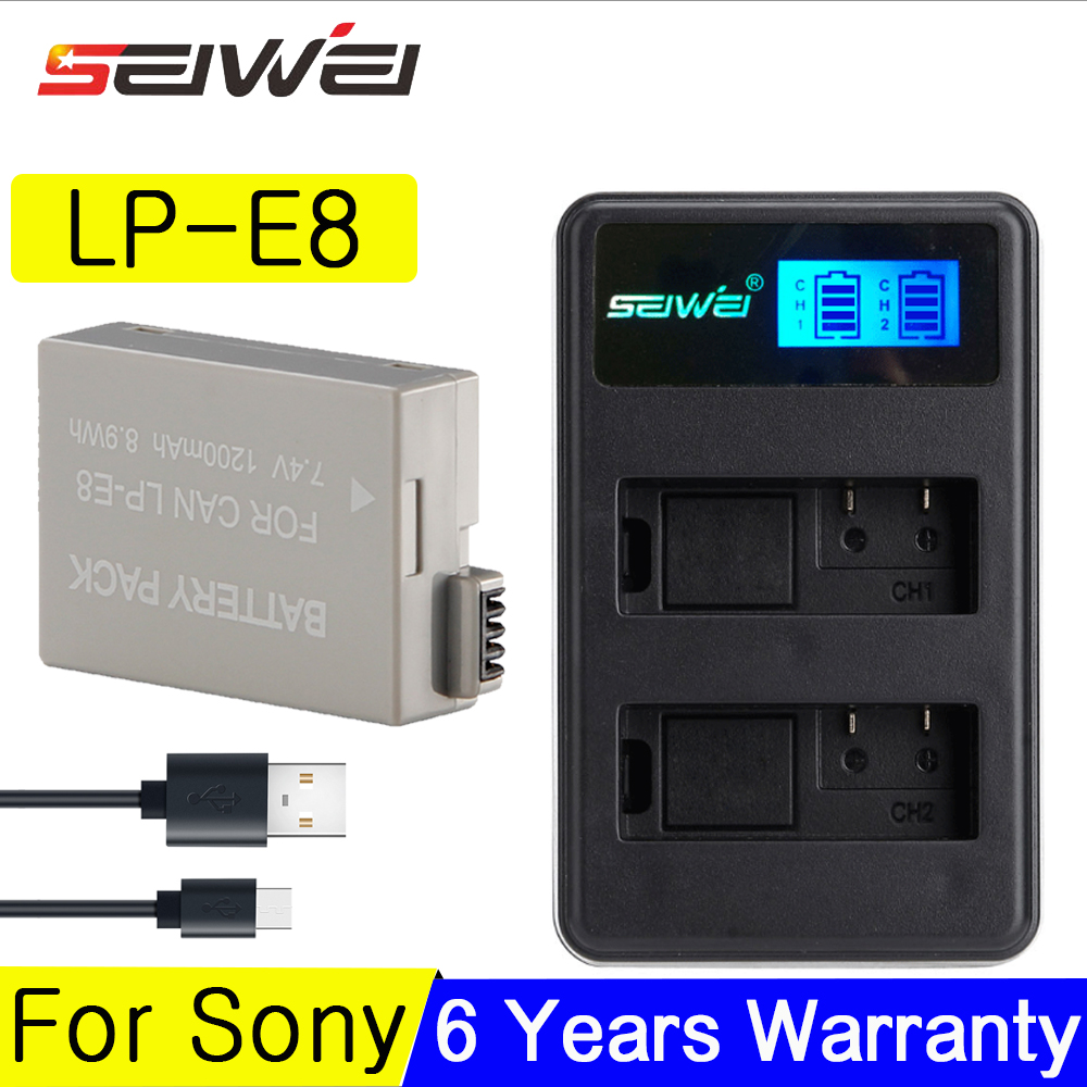 1200mAh LPE8 LP-E8 LP E8 Digital Camera <font><b>Battery</b></font> + USB Charger for <font><b>Canon</b></font> EOS <font><b>550D</b></font> 600D 650D 700D X4 X5 X6i X7i T2i <font><b>Batteries</b></font> Set image