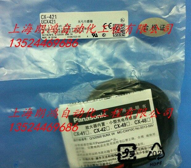 SUNX Photoelectric switch / sensor CX-422 sunx photoelectric switch sensor cx 441