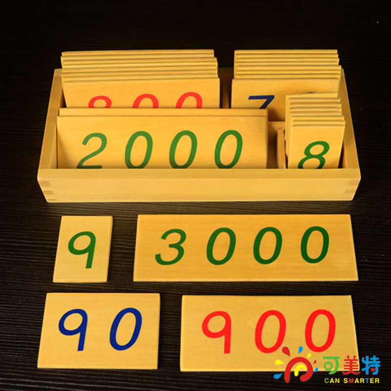 Montessori Education1-3000 Number CardsFamily Pack Beech Wood Math Toys  Early educational toys  Can Smarter Free Shipping montessori education 0 10 numbers odevity pedestal beech wood math toys early educational toys free shipping