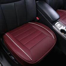 Leather Car Seat Cover Set Non Slide Auto Cushions Protector Pad Universal Size For Granta Vesta Chery KIA Mazda Toyota Polo BYD