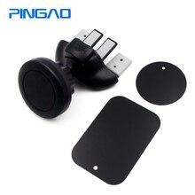 PINGAO смартфон Автомобильный/магнитный/держатель мобильного телефона держатель слота CD/подставка/магнит/крепление для телефона в автомобильный мобильный телефон держатель Магнитный