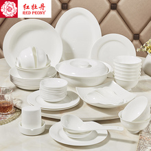 Red peony Chinese dishes set bone china tableware 56 head of household ceramic bowl chopsticks concise white