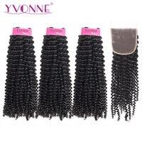 Yvonne кудрявые вьющиеся натуральные волосы пучки с закрытием 3 пучки бразильские виргинские волосы плетение пучков с закрытием 4x4